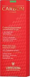 Либридерм крем для рук карбоновый экстракт эдельвейса 50мл