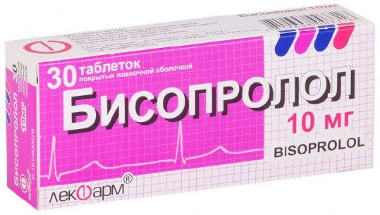 Бисопролол 10мг 30 шт. таблетки покрытые пленочной оболочкой, фото №1