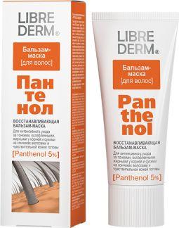 Либридерм пантенол бальзам-маска д/волос восстанавливающий 200мл