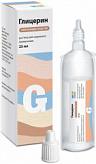 Глицерин 25мл раствор для наружного применения