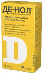 Де-нол 120мг 32 шт. таблетки покрытые пленочной оболочкой