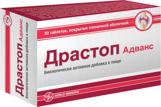 Драстоп адванс таблетки покрытые пленочной оболочкой 30 шт., фото №1