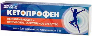 Кетопрофен 5% 100г гель для наружного применения
