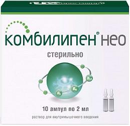 Комбилипен нео 2мл 10 шт. раствор для внутримышечного введения