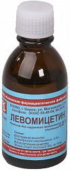 Левомицетин 0,25% 25мл раствор для наружного применения спиртовой