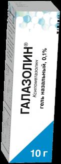 Галазолин 0,1% 10г гель назальный