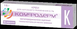 Комфодерм к 0,1% 15г крем д/наружного применения