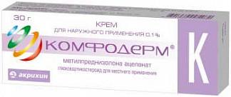 Комфодерм к 0,1% 30г крем для наружного применения