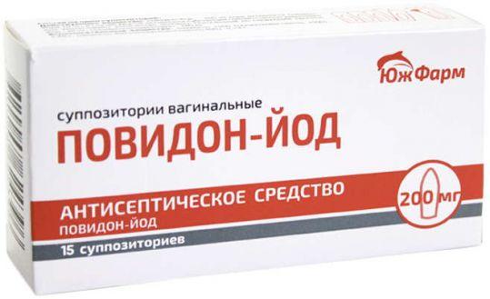 Повидон-йод 200мг 15 шт. суппозитории вагинальные, фото №1