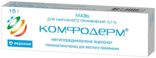 Комфодерм 0,1% 15г мазь для наружного применения, фото №1
