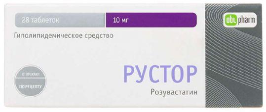 Рустор 10мг 28 шт. таблетки покрытые пленочной оболочкой, фото №1
