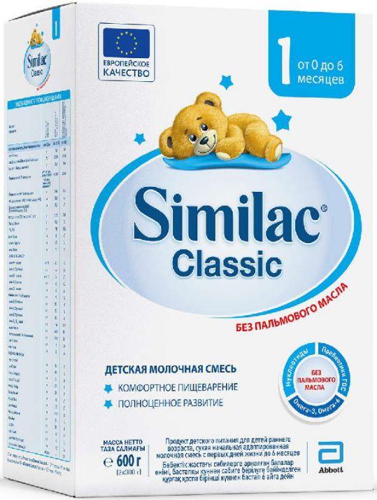 Симилак классик 1 смесь молочная для детей 0-6 месяцев 600г, фото №1