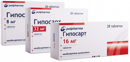 Гипосарт 8мг 28 шт. таблетки польфарма, фото №2