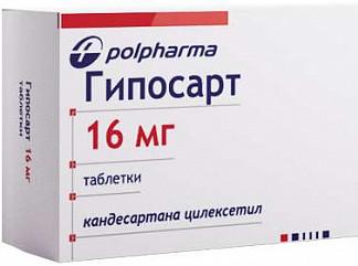 Гипосарт 16мг 28 шт. таблетки польфарма