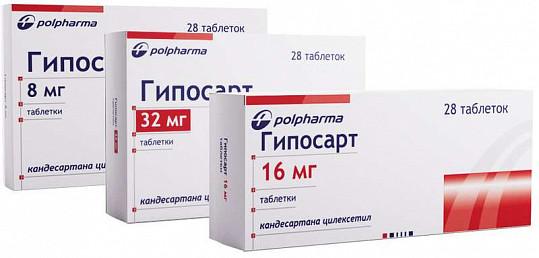 Гипосарт 16мг 28 шт. таблетки польфарма, фото №2