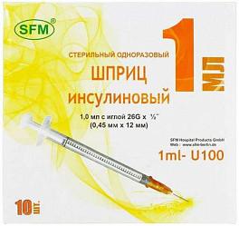 Сфм шприц инсулиновый трехкомпонентный u100 1мл c иглой 26g 10 шт.