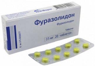 Фуразолидон 50мг 20 шт. таблетки