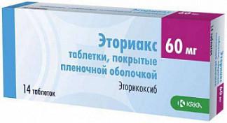 Эториакс 60мг 14 шт. таблетки покрытые пленочной оболочкой