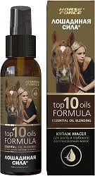 Лошадиная сила купаж масел для роста/восстановления волос 100мл