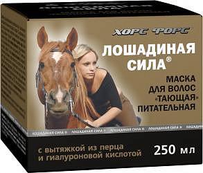 Лошадиная сила маска для волос тающая питательная с вытяжкой из перца/гиалуроновой кислотой 250мл