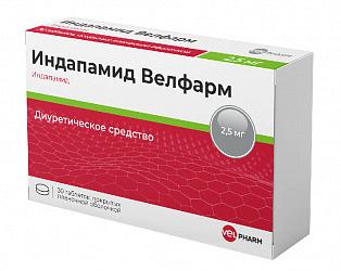 Индапамид велфарм 2,5мг 30 шт. таблетки покрытые пленочной оболочкой