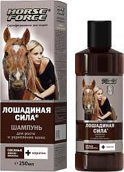 Лошадиная сила шампунь для роста/укрепления волос с кератином на основе овсяных пав 250мл