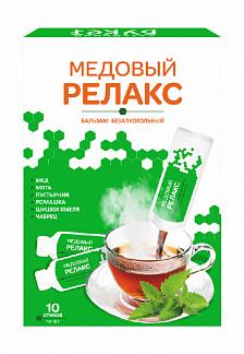 Медовый релакс бальзам безалкогольный 18г 10 шт. алтайский букет