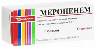 Меропенем 1г 1 шт. порошок для приготовления раствора для внутривенного введения