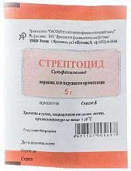 Стрептоцид 5г порошок для наружного применения
