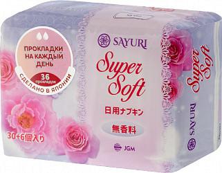 Саюри прокладки ежедневные супер софт 36 шт.