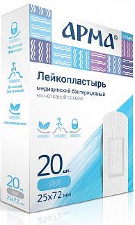 Арма лейкопластырь медицинский на нетканной основе 25х72мм белый 20 шт.
