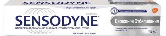 Сенсодин зубная паста бережное отбеливание 75мл, фото №1