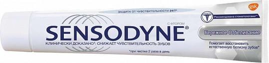 Сенсодин зубная паста бережное отбеливание 75мл, фото №2