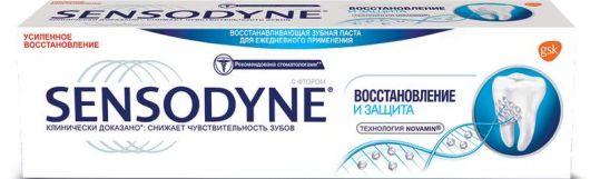 Сенсодин зубная паста восстановление/защита 75мл, фото №1