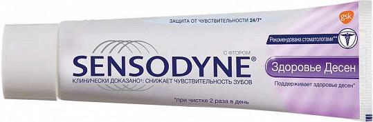 Сенсодин зубная паста здоровье десен 50мл, фото №2