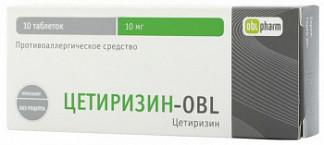 Цетиризин-obl 10мг 10 шт. таблетки покрытые пленочной оболочкой