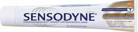 Сенсодин зубная паста комплексная защита 75мл, фото №2