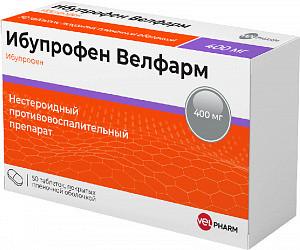 Ибупрофен велфарм 200мг 50 шт. таблетки покрытые пленочной оболочкой