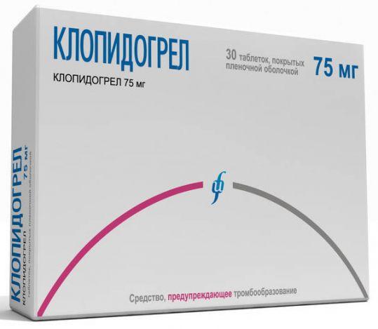 Клопидогрел 75мг 30 шт. таблетки покрытые пленочной оболочкой, фото №1