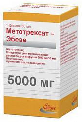 Метотрексат-эбеве 5000мг/50мл 50мл 1 шт. концентрат для приготовления раствора для инфузий