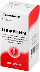 Цефепим 1г 1 шт. порошок для приготовления раствора для внутривенного и внутримышечного введения