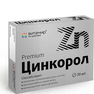 Цинкорол таблетки покрытые оболочкой 185мг 30 шт.