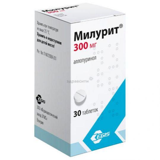 Милурит 300мг 30 шт. таблетки, фото №1