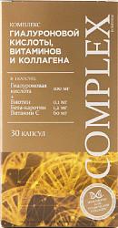 Комплекс гиалуроновой кислоты, витаминов и коллагена капсулы 30 шт.