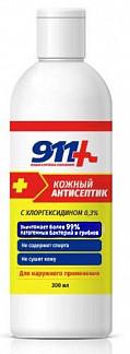 911 антисептик кожный средство дезинфицирующее с хлоргексидином 0,3% 300мл твинс тэк