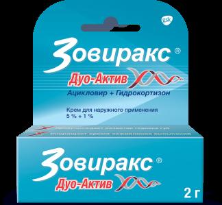 Зовиракс дуо-актив 2г крем д/наружного применения