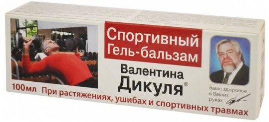 Дикуля гель-бальзам спортивный 100мл, фото №1
