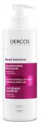 Виши деркос денси-солюшн шампунь уплотняющий восстанавливающий для истонченных и ослабленных волос 400мл