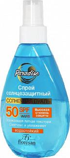 Флоресан пальмовый рай спрей солнцезащитный spf50 (ф259) 160мл