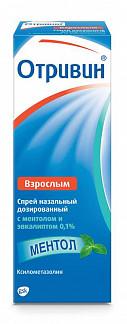 Отривин 0,1% 10мл спрей назальный дозированный ментол-эвкалипт